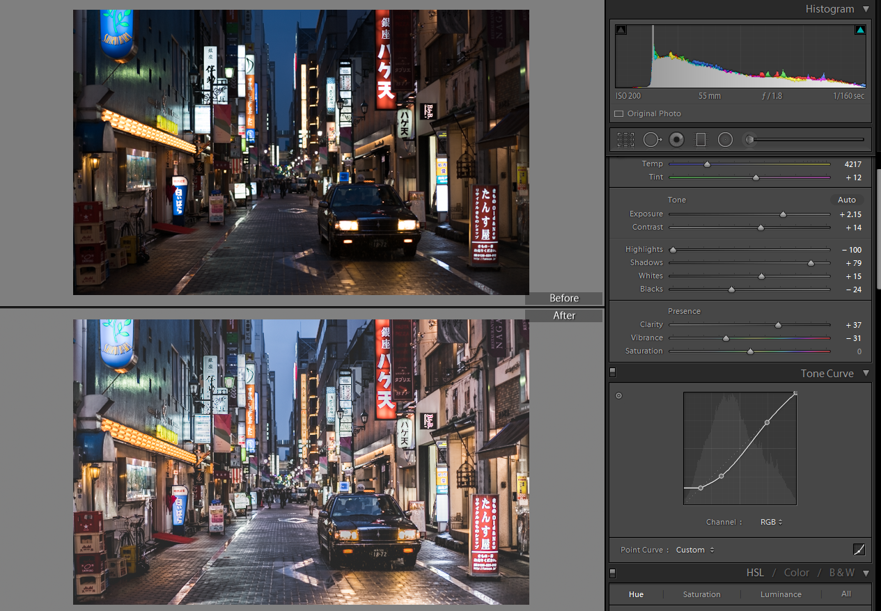 Tips For Good Tokyo Night Shots — Teemusphoto com