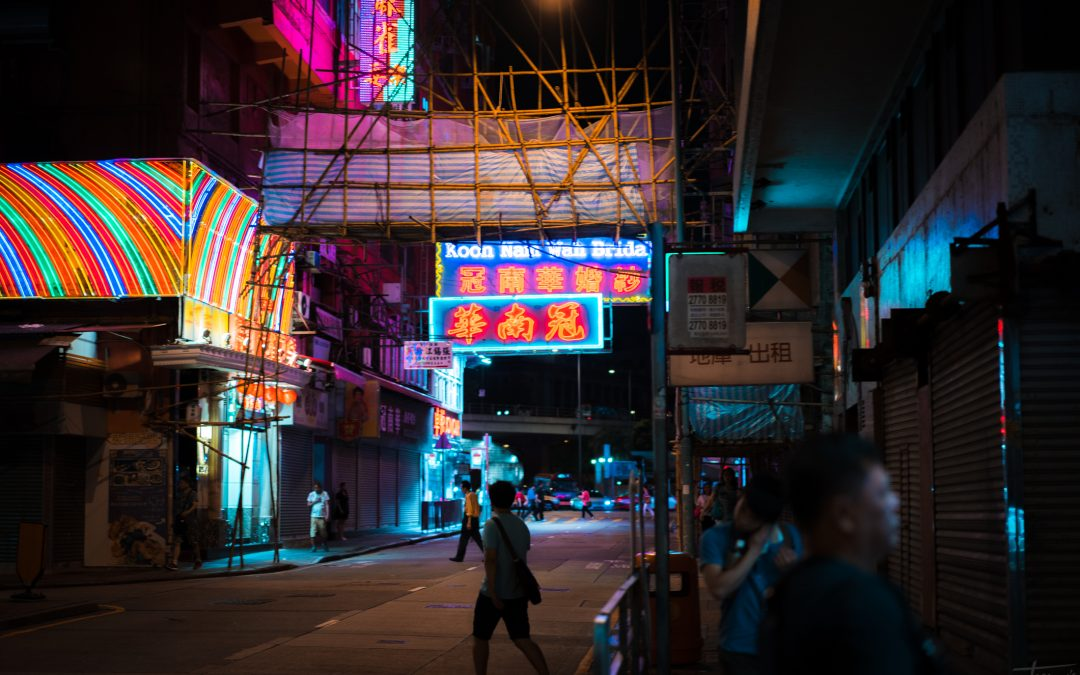 Remembering Hong Kong Neon Signs